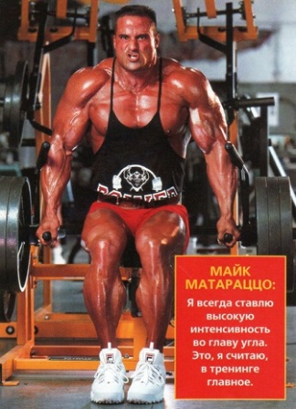somanabolic muscle maximizer reviews