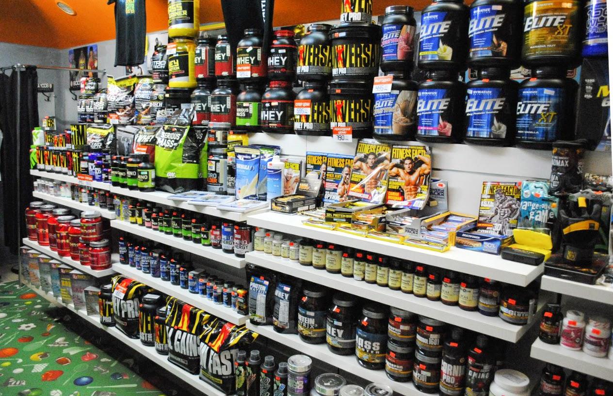 где купить спортивное питание владивосток