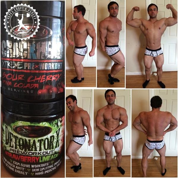 Xcel Sports Nutrition Detonator X отзывы