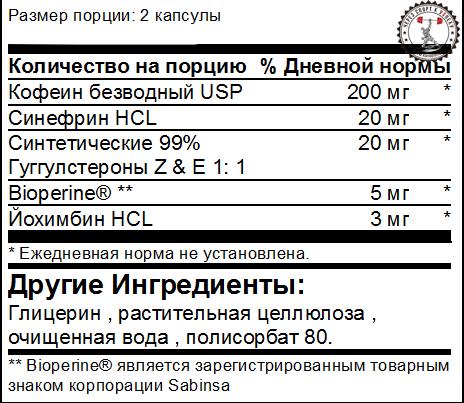 Липо 6 X Инструкция - фото 8