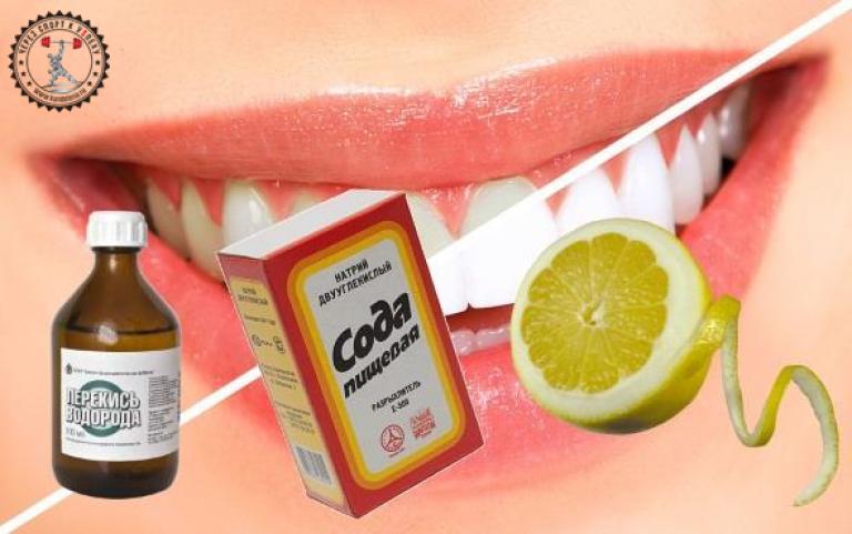 Отбеливание зубов домашних условиях перекись
