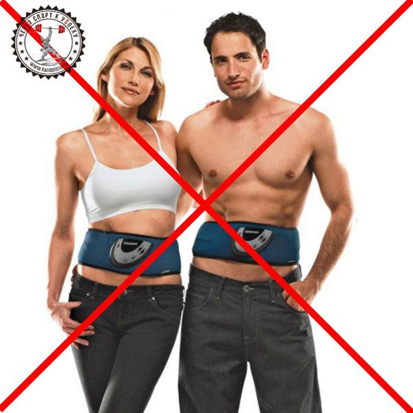 упражнения чтобы убрать жир с живота видео
