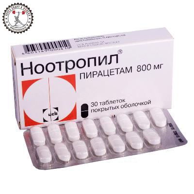 препарат от паразитов верминекс
