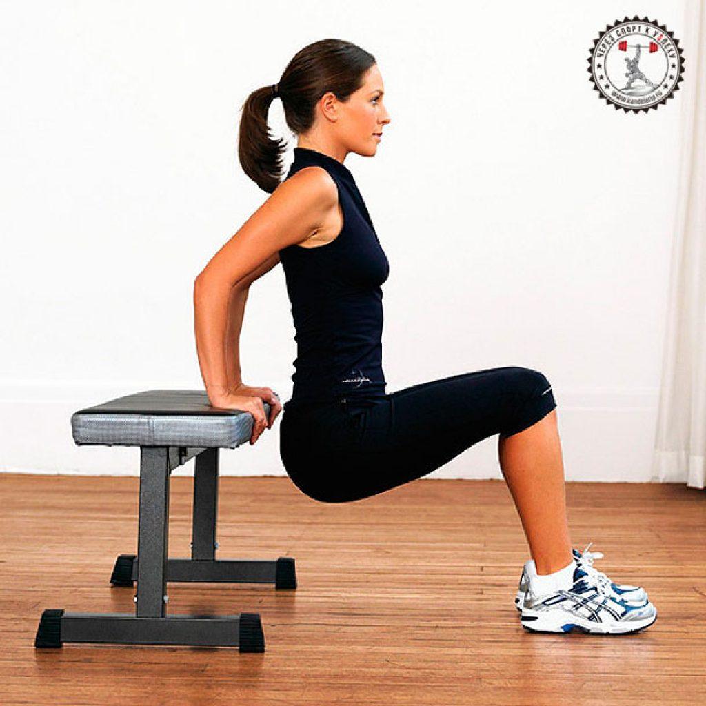 Упражнение для отжимания в домашних условиях