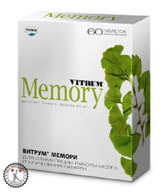 Витрум мемори