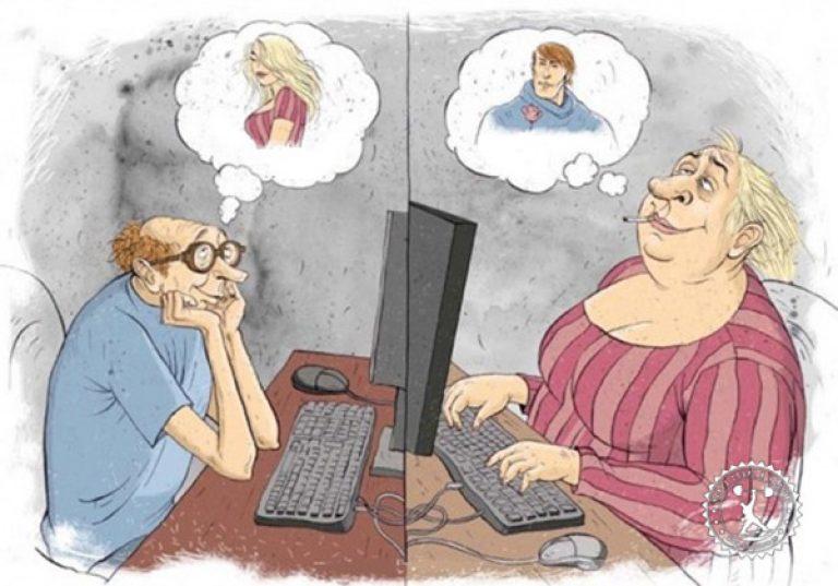 знакомство через интернет минусы