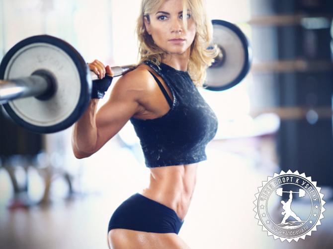 Особенности женского тренинга плеч