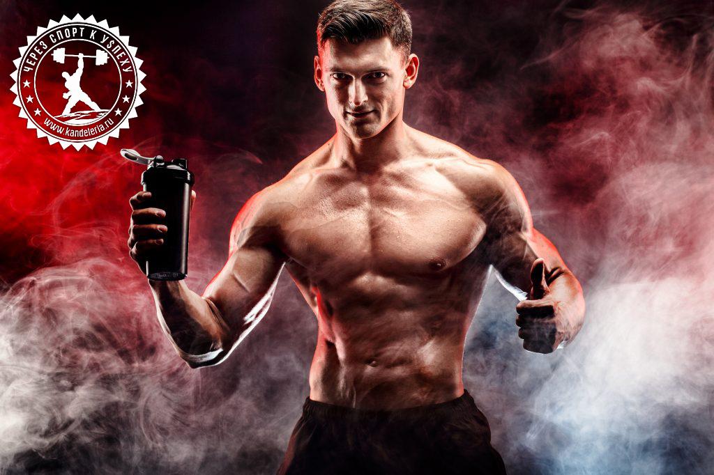 Как работать эффективнее, используя спортивное питание
