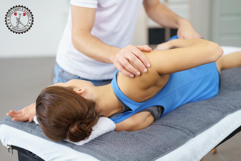 Использования массажа для реабилитации мускулатуры