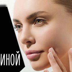 Крем с мочевиной для лица и тела – лучшие средства в аптеке и не только!